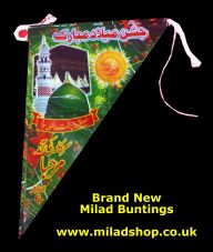 wall Bunting for Milad ( Triangle design ) on x 1 row ( Brand NEW ) Code: 726